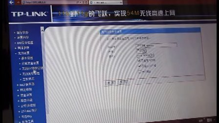 在MAC地址锁定下教你正确设置路由器