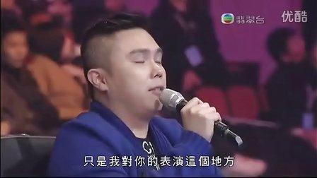 利健森 霍元甲的爱情买卖 TVB全球华人新秀2011