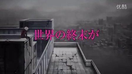 2013年四月新番预告合集 - 恶魔幸存者-PV1