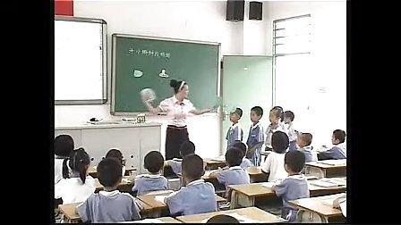 小学一年级语文优质课展示《小蝌蚪找妈妈》人教版李老师