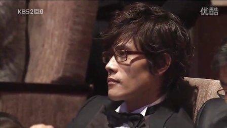081120_KBS2_青龙电影节_-_Mirotic