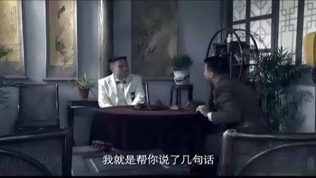 决战江南03.d-vb