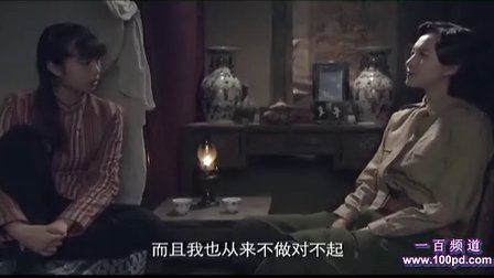 决战江南28.d-vb