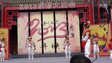 2013年成都武侯祠春节大庙会文娛演出