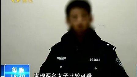 贵州贵阳 学生频频被抢手机 劫匪竟是年轻女子 130406在线大搜索
