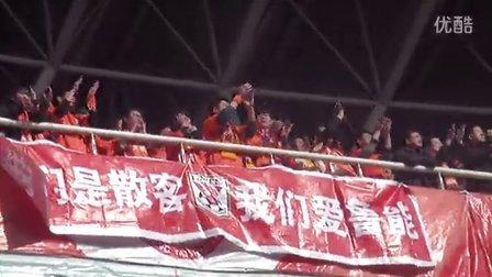 4.6山东鲁能2-1天津泰达 泰山队!进一个!!