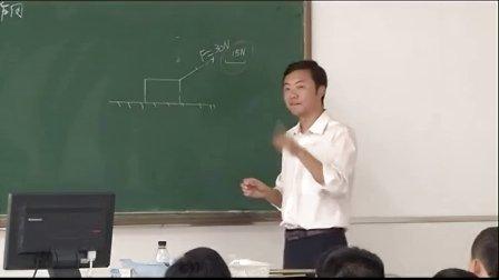 高一物理优质课展示《重力》人教版_汪老师