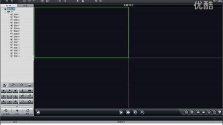 海康录像机通过客户端查看实时监控教程