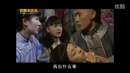 艺人之家电视剧《天和局》第13集
