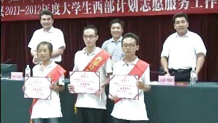 柯坪新闻 2012 07 05 (县市新闻4条)志愿者表彰大会