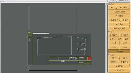15服装制版培训视频教程-电脑服装CAD培训视频教程实战-免费学习