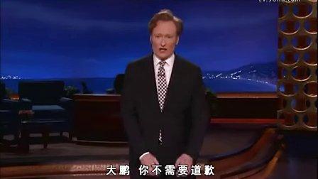 大鹏嘚吧嘚vs柯南今夜秀