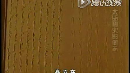 中国太监秘史纪录片[高清版]