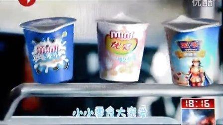 eason_桐桐奥利奥饼干广告