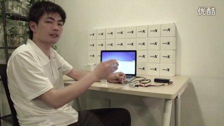 SuperX飞控系统固件升级