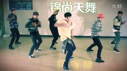 锦尚天舞酒吧系列成品舞蹈 明老师 Street Hiphop Jazz