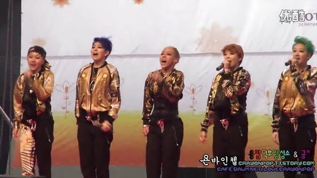[fancam] 130406  GI - Beatles,NILLILI MAMBO(cover)