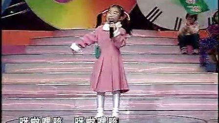 小郭跑腿2013视频10_盈月冰冰yy的自频道-优酷视频