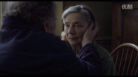 第十届法国电影展展映影片 《AMOUR爱》