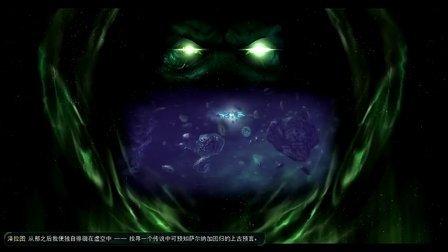 星际争霸2 自由之翼 剧情动画 国服版 第二集 「月光恋曲」