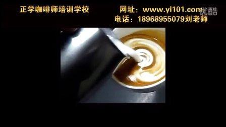 温州正学咖啡师学校教你咖啡心形拉花技巧(正学教育)