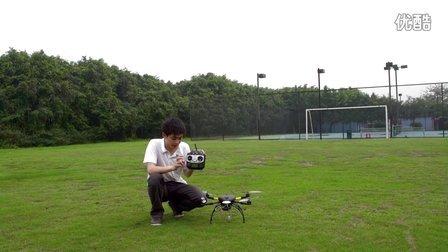 SuperX飞控系统电子罗盘校准