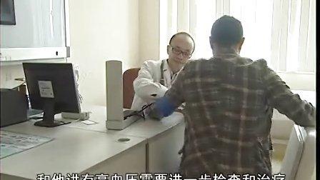 厚街电视台新闻:2013年4月7日世界卫生日关于东莞仁康医院的报道