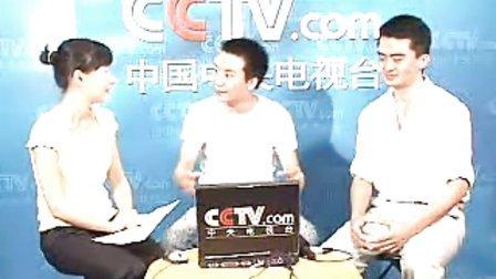 2006-10 CCTV-4 中国文艺:星光大道夹带明星苦恼 李玉刚喜忧参半