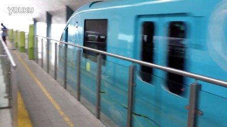 Sentosa Express Train leaving WaterFront Station