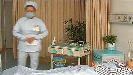 中医18项护理培训
