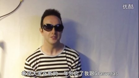GLASVEGAS乐队2013年最新的寄语新春视频
