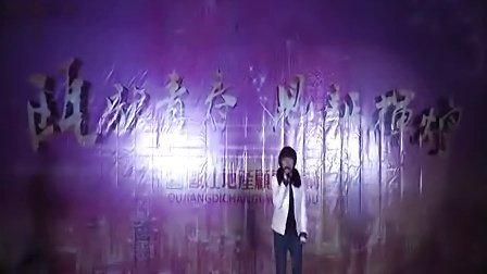 瓯江地产年终会   有字幕