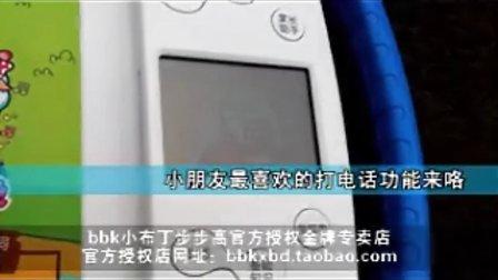 【最详细】步步高点读机T1早教机操作使用说明教程bbk小布丁制作