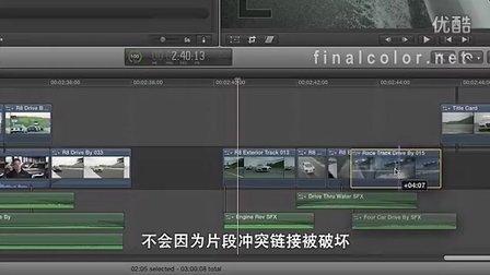 苹果-Final Cut Pro X-磁性时间线_中文字幕04