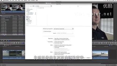 苹果-Final Cut Pro X-基于文件的工作流程 中文字幕 06