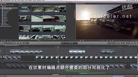 苹果-Final Cut Pro X-精确编辑功能_中文字幕07