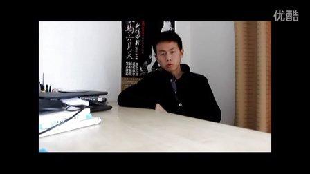 家驹六月天纪念BEYOND音乐会纪录片之【寄语歌迷传承】