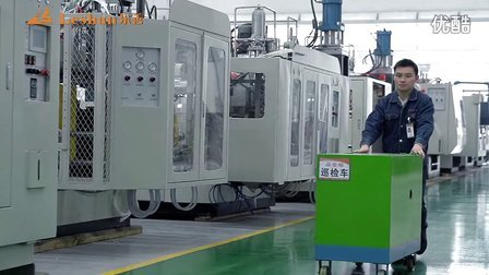 Leshan Machinery  Blow Molding Machine