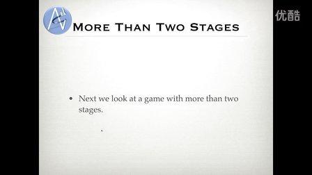 我们如何博弈:第二晚(第二讲)
