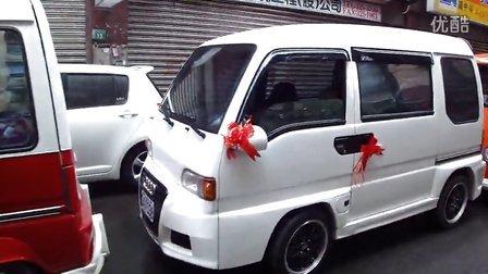 2012爆走麵包結婚禮車