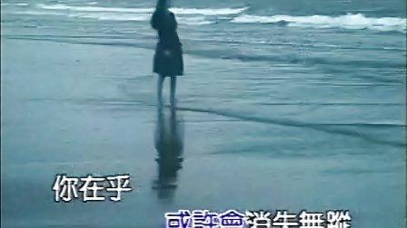 陈冠蒲-太多 原版高清MV
