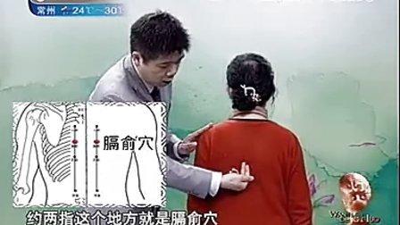 百年中医世家养生秘学10女性调经秘方(流畅)