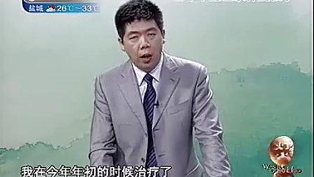 百年中医世家养生秘学12神奇穴位防早衰(流畅)