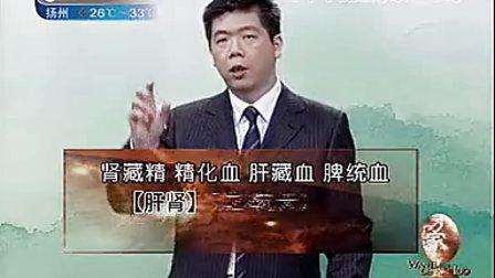百年中医世家养生秘学13终极美容保健法(流畅)
