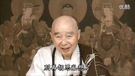 净空法师:與其天天去擔心這些災難,為什麼不想阿彌陀佛?