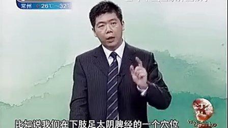 百年中医世家养生秘学16经络刺血排毒法(流畅)