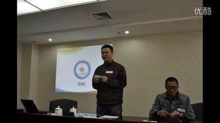 第一期 文艺支教志愿者培训 201304北京