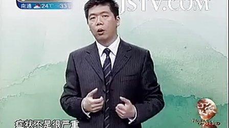 百年中医世家养生秘学18危急关头保命穴(流畅)