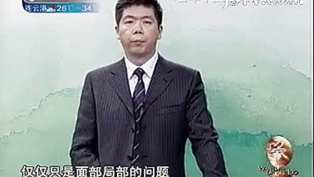 """百年中医世家养生秘学19保护""""风口""""防中风(流畅)"""