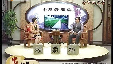 养生知识《中华好养生》 20130202 体温的秘密[高清版]